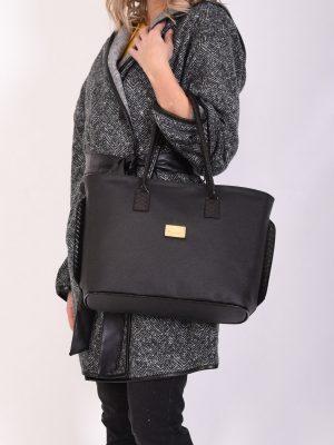 Τσάντα Ώμου Μαύρη Μεγάλη