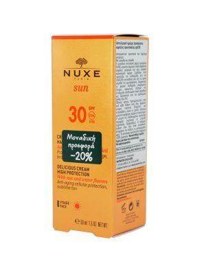 NUXE SUN DELICIOUS FACE CREAM HIGH PROTECTION SPF30 50ML